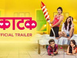 Takatak Marathi Movie Trailer