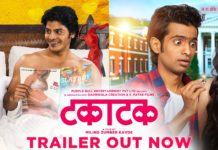 Taktak Marathi Movie
