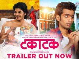 Taktak Marathi Movie