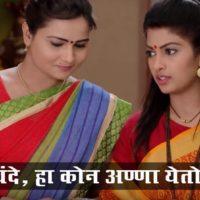 Tujhyat Jeev Rangala Vahini Anna Yenar Marathi Memes