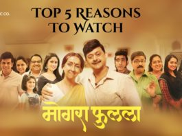 Top 5 Reasons to Watch Swapnil Joshi's 'Mogra Phulaalaa'