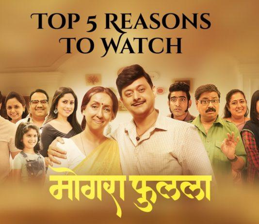 Top 5 Reasons to Watch Swapnil Joshi's 'Mogra Phulaalaa'