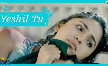 Yashil Tu - Miss U Mister Marathi Movie Song
