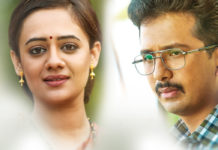 Baba Marathi Movie - Spruha Joshi, Abhijit