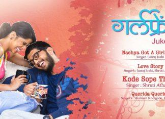 Girlfriend Marathi Movie Audio Juckbox Songs Sai Tamhankar Amey Wagh