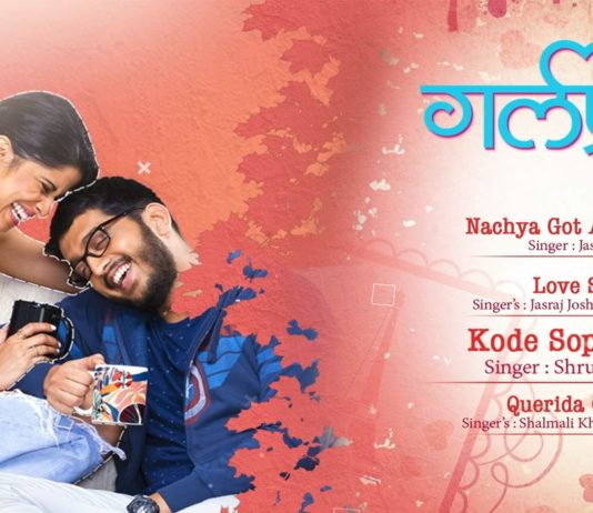 Watch latest Marathi Video Songs, Movie Songs, Album Songs, New