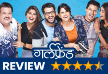 Girlfriend Marathi Movie Review - Sai Tamhankar Amey Wagh Rasika Sunil Isha Keskar