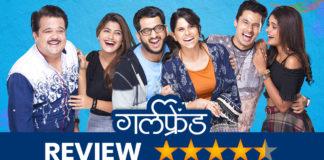 Girlfriend Marathi Movie Review - Sai Tamhankar Amey Wagh Rasika Sunil Isha Keskar