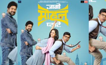 Jago Mohan Pyare Marathi Movie