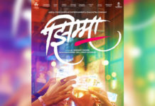 Jhimma Marathi Movie