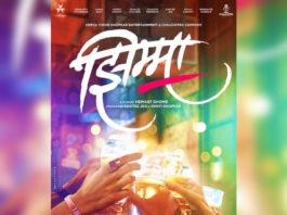 Jhimma Marathi Movie