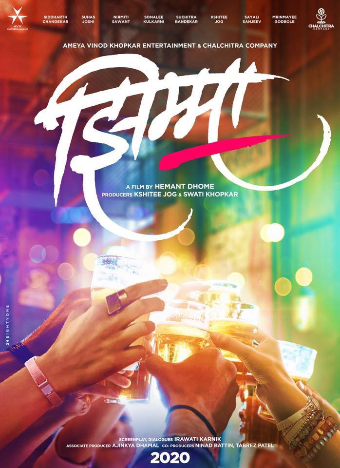 Jhimma Marathi Movie Poster