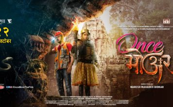 Once More Marathi Movie