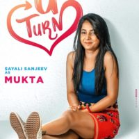 U Turn Rajashri Marathi Web Series - Sayali Sanjeev as Mukta