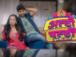 Marathi TV Serials,Zee Marathi,Star Pravah,Etv Marathi,Actress