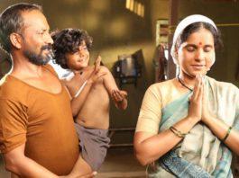 Baba Marathi Movie Review