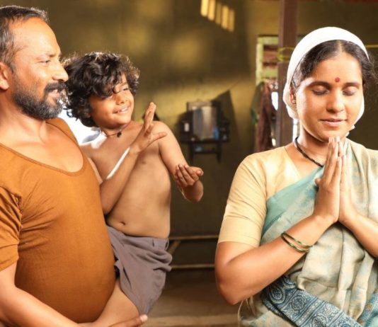 Baba Marathi Movie Review