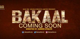 Bakaal Marathi Movie Cover