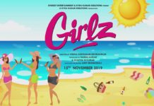 Girlz Marathi Movie Poster