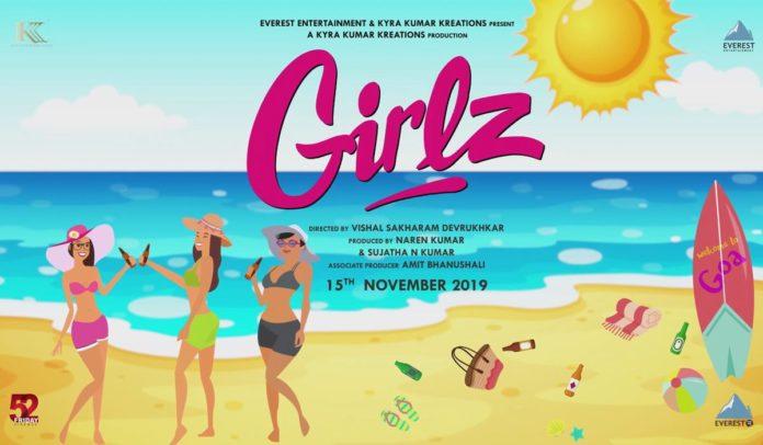 Girlz Marathi Movie Poster