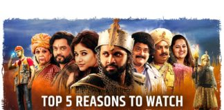 Top 5 Reasons To Watch Once More Marathi Movie