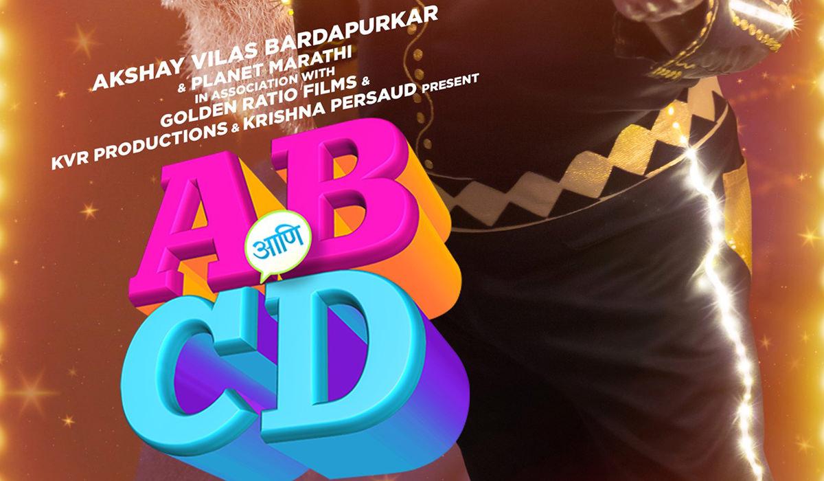 AB Ani CD (2019) Marathi Movie Cast Wiki Poster Actor