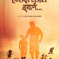 Ekda Kay Jhale Upcoming Marathi Movie Poster - Dr.Saleel Kulkarni