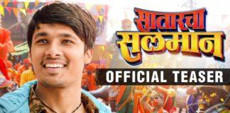 Satarcha Salman Marathi Movie Teaser