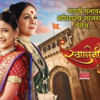Swamini Colors Marathi Serial Poster