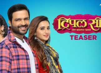 Triple Seat Marathi Movie Teaser