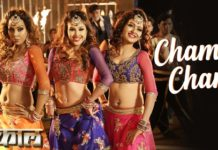 Cham Cham Bakaal Marathi Movie Song Ashok Patki