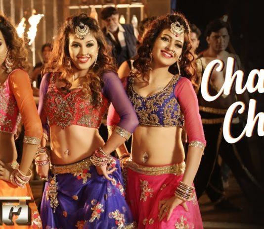 Cham Cham Bakaal Marathi Movie Song Ashok Patki