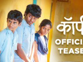 Copy Marathi Movie Teaser
