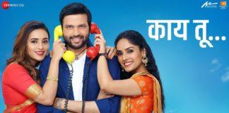 Kay Tu Triple Seat Marathi Movie Song Ankush Chaudhary Shivani Surve