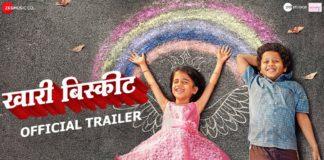 Khari Biscuit Marathi Movie Trailer Out