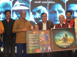 MUSIC LAUNCH BAKAAL