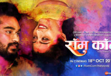 Rom Com Marathi Movie