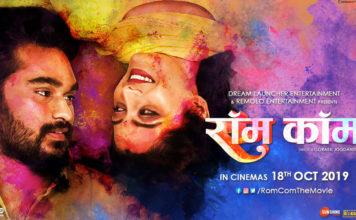 Rom Com Marathi Movie