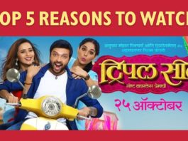 Top 5 Reasons to Watch Triple Seat - Ankush Choudhary Shivani Surve Pallavi Patil