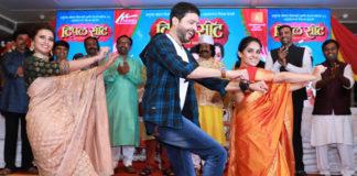 Triple Seat - Ankush Chaudhary Shivani Surve Pallavi Patil