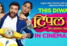 Triple Seat Marathi Movie Review