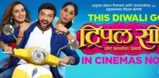 Triple Seat Marathi Movie Review