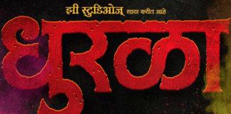 Dhurala Marathi Movie