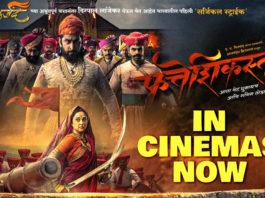 Fatteshikasht 2019 Marathi Movie Poster