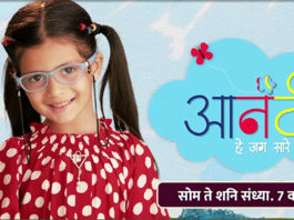Anandi Jag He Sare Sony Marathi Serial Child Actress Real Name Radha Dharane as Pari Rujuta Deshmukh
