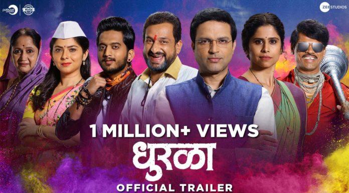 Dhurala Marathi Movie Official Trailer - Ankush Chaudhary Sai Tamhankar Sonalee Kulkarni Siddharth Jadhav Amey Wagh Alka Kubal Umesh kamat