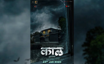 Kaaal Marathi Movie