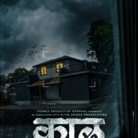 Kaal Marathi Movie Poster