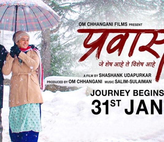 Prawaas Marathi Movie