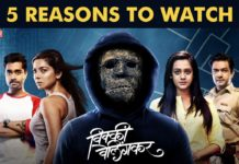 Top 5 Reasons to Watch Vicky Velingkar Marathi Movie